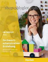 Книга Im Beruf Neu Fachwortschatztrainer Erziehung