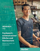 Книга Im Beruf Neu Fachwortschatztrainer Küche und Restaurant