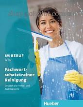 Книга Im Beruf Neu Fachwortschatztrainer Reinigung