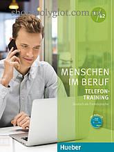 Книга Menschen im Beruf: Telefontraining mit Audio-CD
