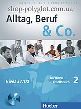 Учебник Alltag, Beruf und Co. 2 Kursbuch + Arbeitsbuch mit Audio-CD zum Arbeitsbuch