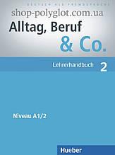 Книга для учителя Alltag, Beruf und Co. 2 Lehrerhandbuch