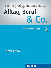 Книга Alltag, Beruf und Co. 2 Wörterlernheft