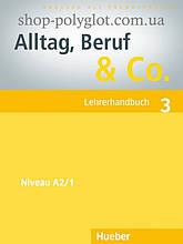 Книга для учителя Alltag, Beruf und Co. 3 Lehrerhandbuch