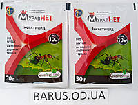 Инсектицид от муравьев  МуравНЕТ 30 г на 10 м²