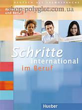 Книга Schritte international im Beruf: Aktuelle Lesetexte aus Wirtschaft und Beruf