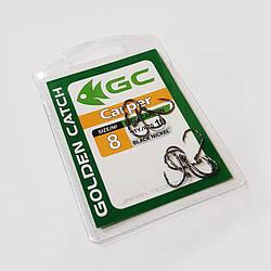 Гачки GC Carper №8 (10шт)