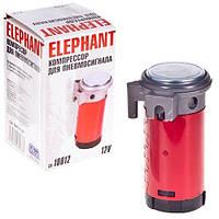 Компрессор для сигнала 12в Elephant CA-10012 (под 1 дудку)