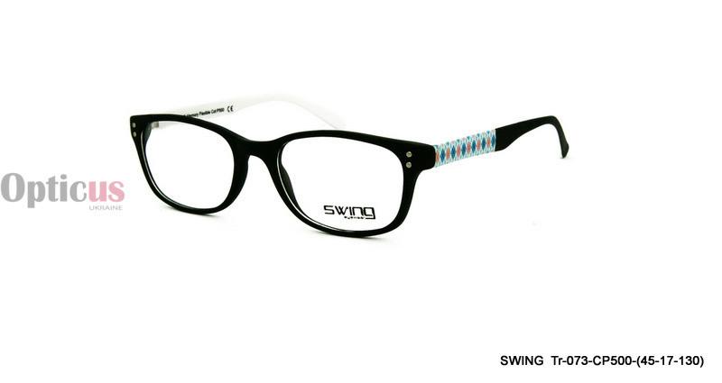 Оправа SWING TR073 P500