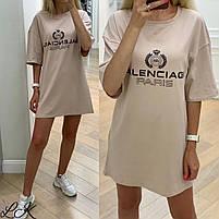 Платье летнее женское,  Женское платье футболка, Летнее свободное платье,  Стильное летнее повседневное платье,, фото 2