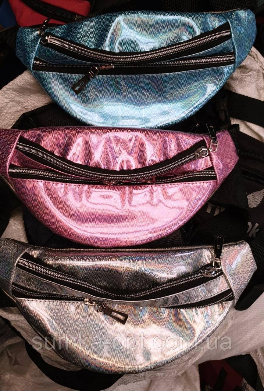 Модные сумки бананки на пояс на 2отд. (3 цветас голограммой)16*34см