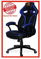 Компьютерное детское кресло Barsky SD-06 Sportdrive Game Blue, черный / синий