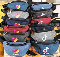 Молодёжные сумки бананки на пояс Likee, Tik Tik (в 4 цветах)14*31см