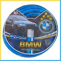 Шланг поливочный BMW 3/4 30 м