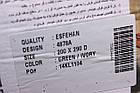 Дорожка восточная классика ESFEHAN 4878A 0,8Х0,8 ЗЕЛЕНЫЙ , фото 5