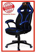 Компьютерное кресло Barsky SD-06 Sportdrive Game Blue,  геймерское кресло