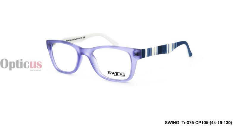 Оправа SWING TR075 P105