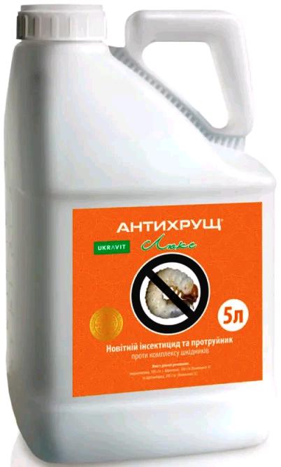 Антихрущ ЛЮКС ТР 5 л для уничтожения личинок колорадского жука, проволочника