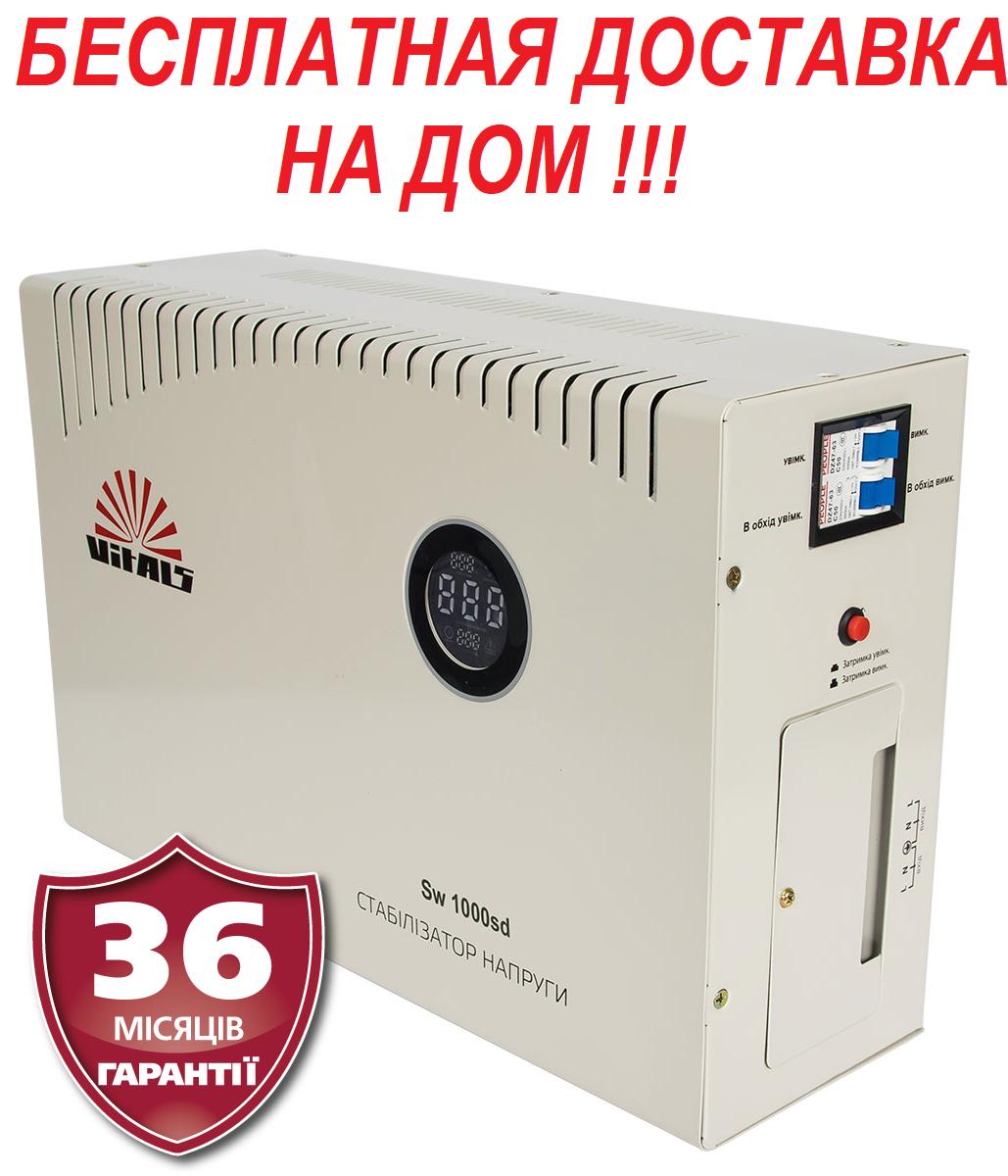 Стабилизатор напряжения инверторный 10 кВт Латвия  VITALS Sw 1000sd