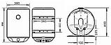 Накопительный водонагреватель Atlantic Steatite Slim VM 50 D325-2-BC (2100W), фото 2