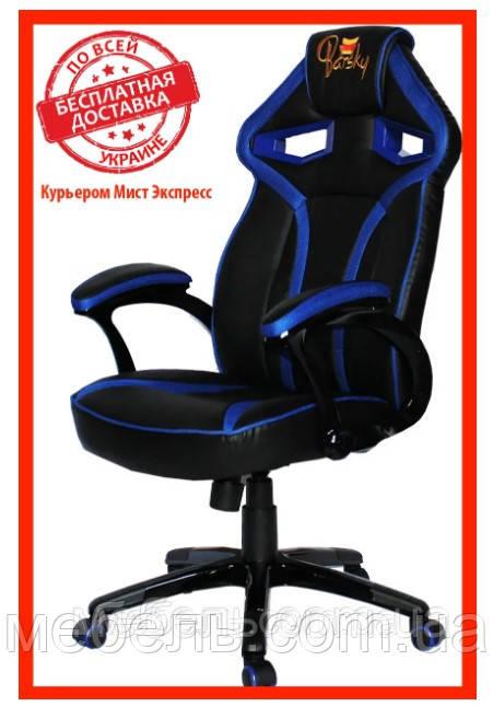 Кресло для врача Barsky SD-06 Sportdrive Gam, черный / синийe Blue