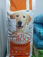 Корм для собак полноценный сухой ACTI-CROQ 20 кг
