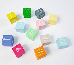 Деревянные детские цветные кубики с буквами и цыфрами ТМ Graisya, Украина
