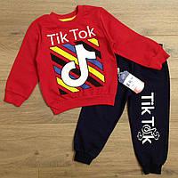 """Спортивный костюм модный """"Tik Tok"""". Размеры 2-5 лет. Красный с синим. Оптом"""
