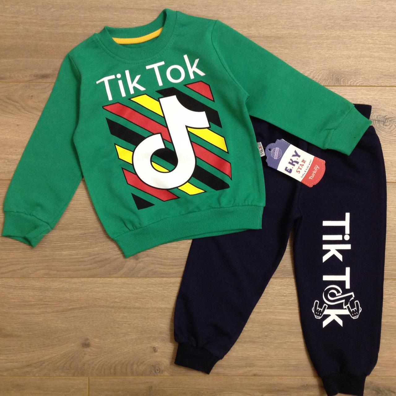"""Спортивный костюм модный """"Tik Tok"""". Размеры 2-5 лет. Зеленый с синим. Оптом"""