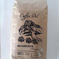 Зерна кофе Никарагуа Марагоджип Coffedel 1 кг.