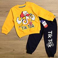 """Спортивный костюм модный """"Tik Tok"""". Размеры 2-5 лет. Желтый с синим. Оптом"""