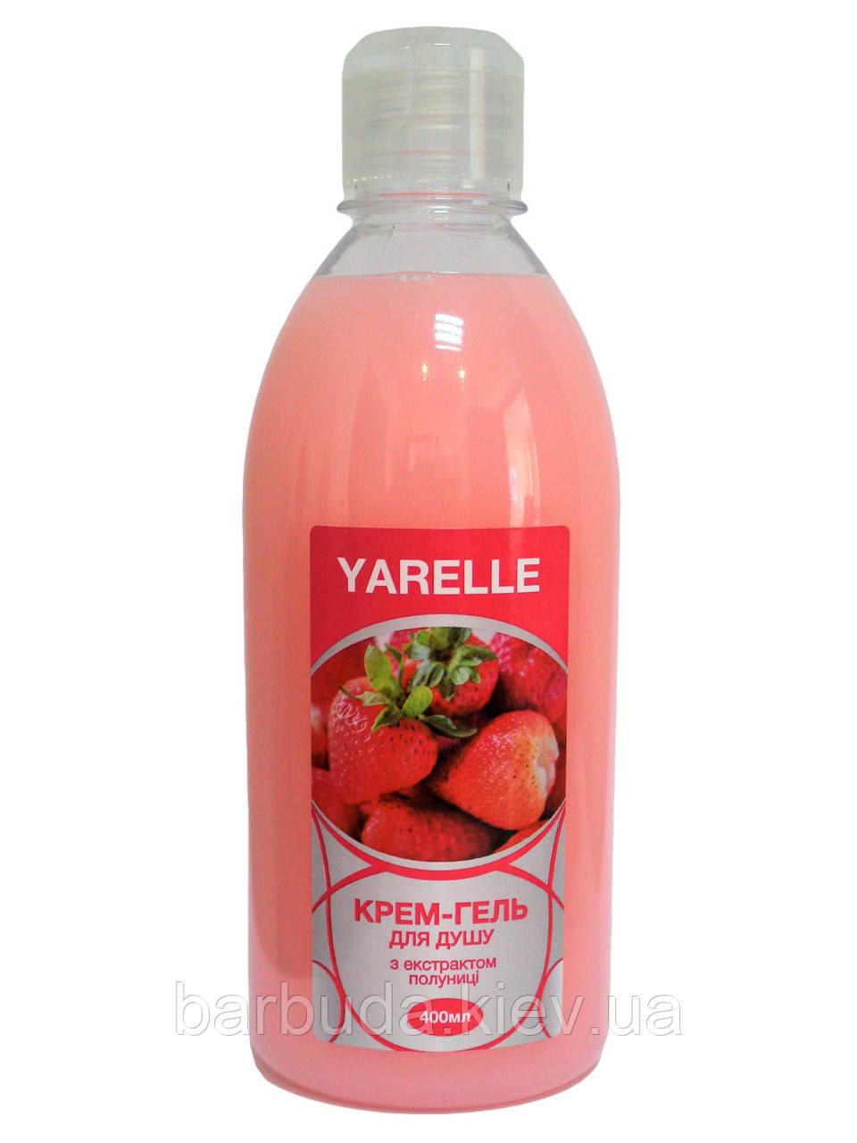 """Крем-гель для душу """"Полуничний смузі"""" Yarelle"""