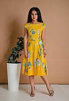 Літнє плаття з квітковим принтом жовте, фото 1