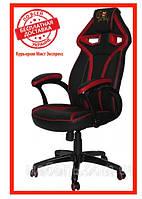Компьютерное игровое геймерское детское кресло Barsky Sportdrive Game Red SD-08
