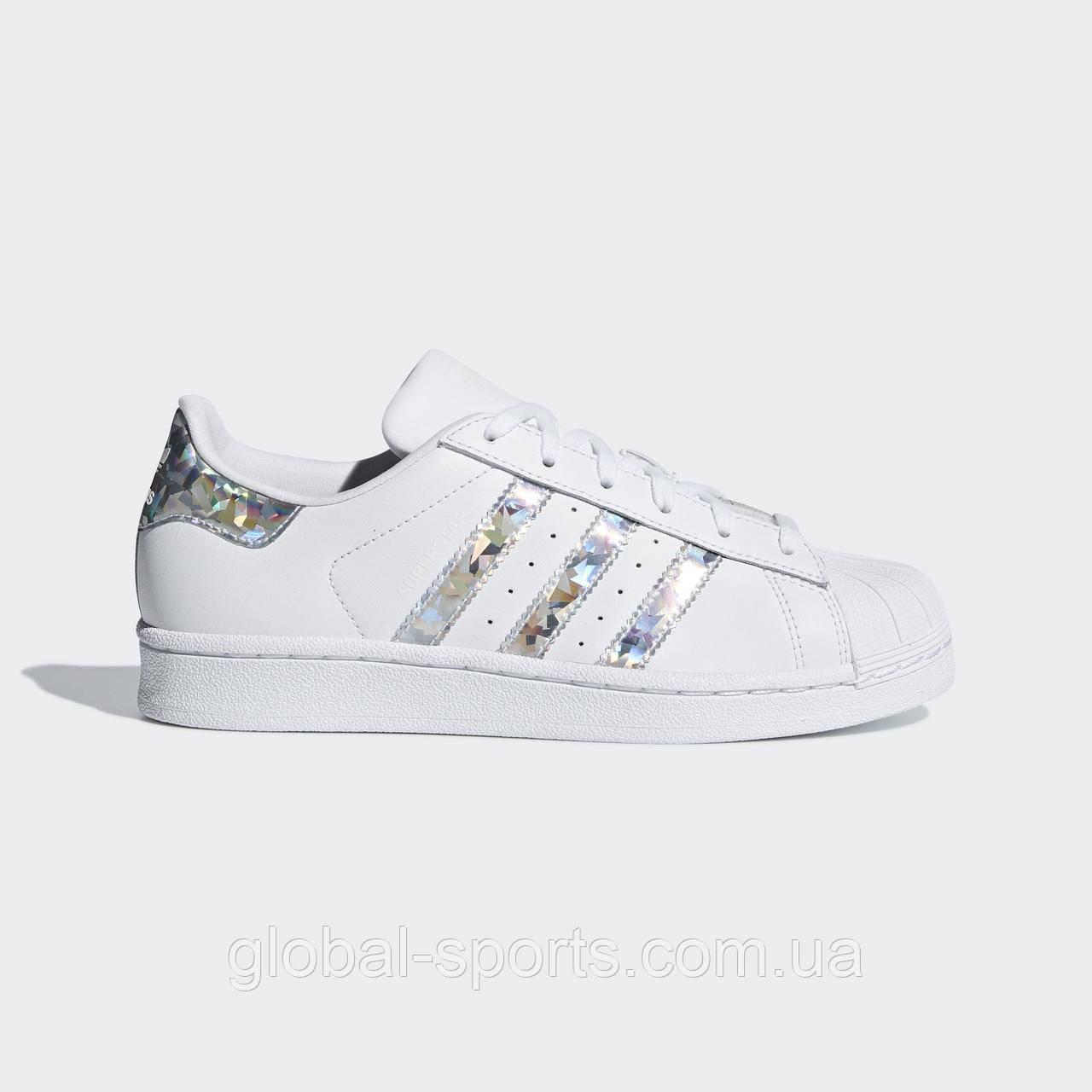 Дитячі кросівки Adidas Superstar(Артикул:F33889)