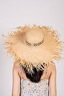 Шляпа широкополая Анита