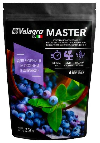 Удобрение Master для черники и голубики 250 г, Valagro