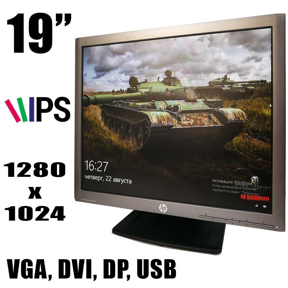 "HP E190i / 19"" 1280x1024 / (5:4) WLED IPS / 250 кд.м2 / VGA, DVI, DP, USB 2.0"