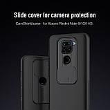 Nillkin Xiaomi Redmi Note 9 / 10X 4G CamShield Case Black Чехол Накладка Бампер, фото 5