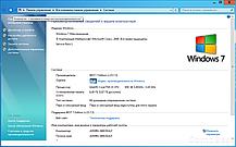 Lenovo M80 / Intel Core i5-650 (2(4) ядра по 3.46GHz) / 6 GB DDR3 / HDD 500 GB / GeForce GT 420 (1 GB / 128 bit / VGA, DVI, HDMI), фото 3