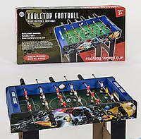 Футбол XJ 803-2 (4) деревянный, напольный, на штангах, в коробке