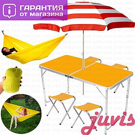 Столик садовый стол для пикника складной со стульями усиленный туристический походный,гамак зонт пляжный