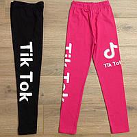 """Лосины подростковые """"Tik Tok"""". Размеры 140-146-152-158-164 см. Малиновые. Оптом"""