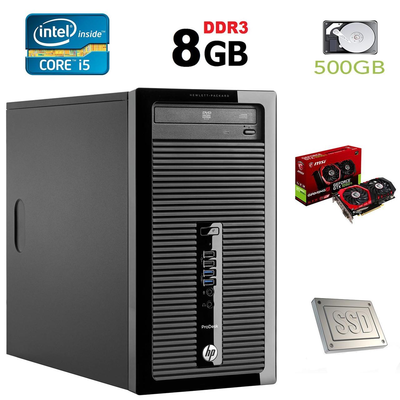 HP 400 G1 MT / Intel Core i5-4460 (4 ядра по 3.4GHz) / 8GB DDR3 / 120GB SSD + 500GB HDD / new! GeForce GTX 1050Ti 4GB GDDR5 / БП-500W