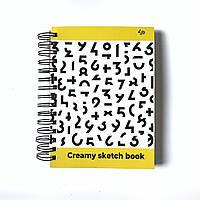 Скетчбук для рисования с чистыми страницами