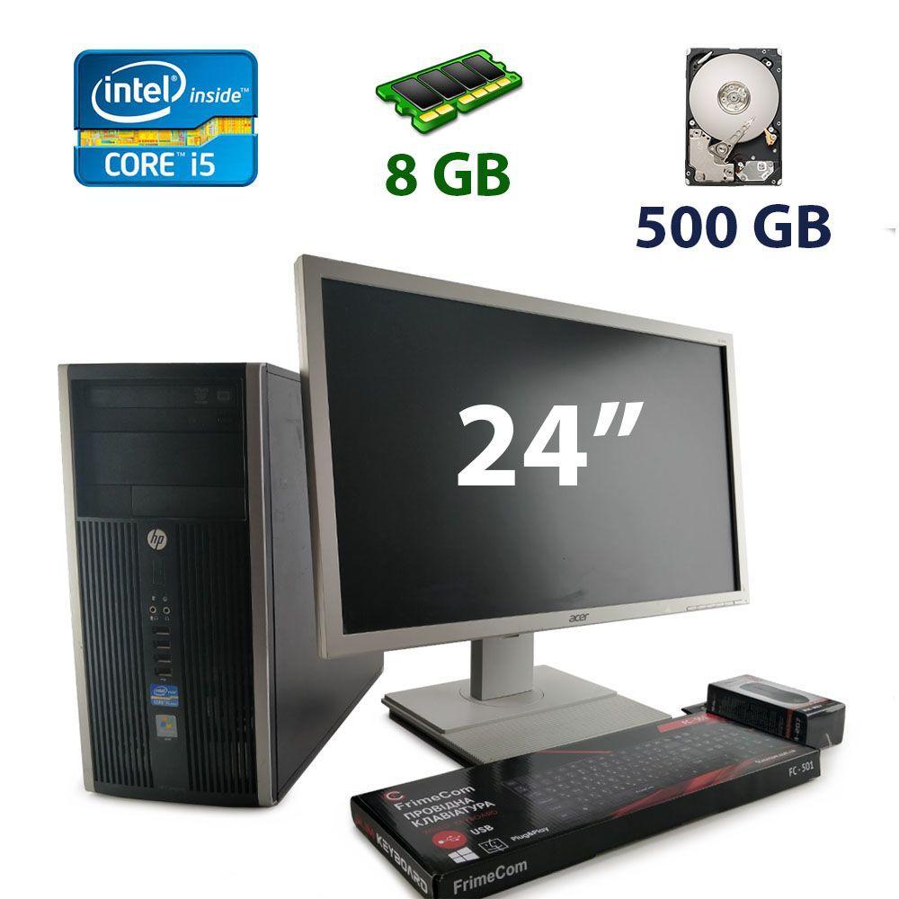 HP Compaq 8200 Elite Tower / Intel Core i5-2400 (4 ядра по 3.1 - 3.4 GHz) / 8 GB DDR3 / 500 GB HDD / AMD Radeon R5 240, 1 GB GDDR5, 128-bit + Acer