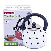 Чайник Kamille 1,8л из нержавеющей стали со свистком  и бакелитовой ручкой  для индукции и газа KM-1070