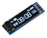 """Индикатор OLED 0.91"""" 128x32 синий, фото 3"""