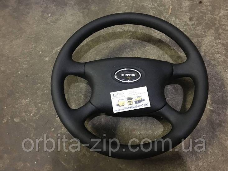 2101-2113-14 Колесо рулевое руль УАЗ ХАНТЕР (пр-во Россия)