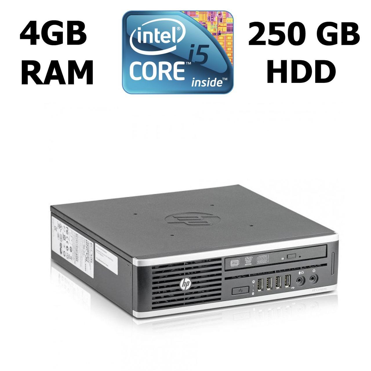 Неттоп HP Compaq 8200 USFF / Intel® Core™ i5-2500S (4 ядра по 2.7 - 3.7 GHz) / 4GB DDR3 / 250 GB HDD